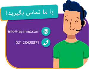 rayannd-graphic-call-center-guy-icon-fa